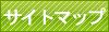 長野県倫理法人会サイトマップ
