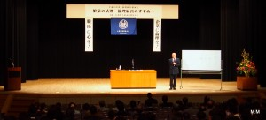 講演会2014-007