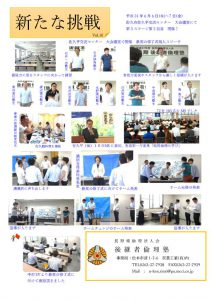 第10回目 佐久平交流センター開催 Vol.10のサムネイル